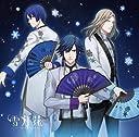 うたの☆プリンスさまっ♪Eternal Song CD「雪月花」Ver.SNOW