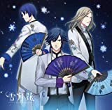 うたの☆プリンスさまっ♪Eternal Song CD「雪月花」