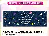 little glee monster 横浜アリーナ 公演記念 スポーツタオル 限定品