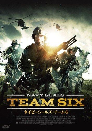 ネイビーシールズ:チーム6 [DVD]の詳細を見る