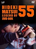 松井秀喜-LEGEND OF 55-[DVD]