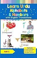 Learn Urdu Alphabets & Numbers: Black & White Pictures & English Translations (Urdu for Kids) (Volume 1) (Urdu Edition) [並行輸入品]