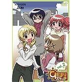 ひだまりスケッチ 2 [DVD]