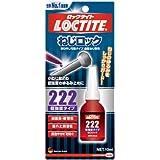 LOCTITE(ロックタイト) ねじロック 222 低強度タイプ 10ml LNR-222