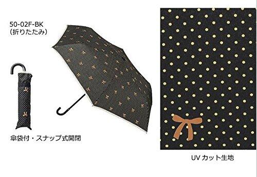 Paseo(パセオ)レディース・ウィメンズ晴雨兼用折りたたみ日傘ドットリボンブラック