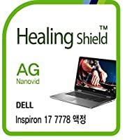 Healingshield スキンシール液晶保護フィルム Anti-Fingerprint Anti-Glare Matte Film for Dell Laptop Inspiron 17 7778