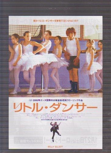 映画チラシ 「リトル・ダンサー」監督 スティーヴン・ダルドリー 出演 ジュリー・ウォルターズ、ゲアリー・ルイス、ジェイミー・ベル