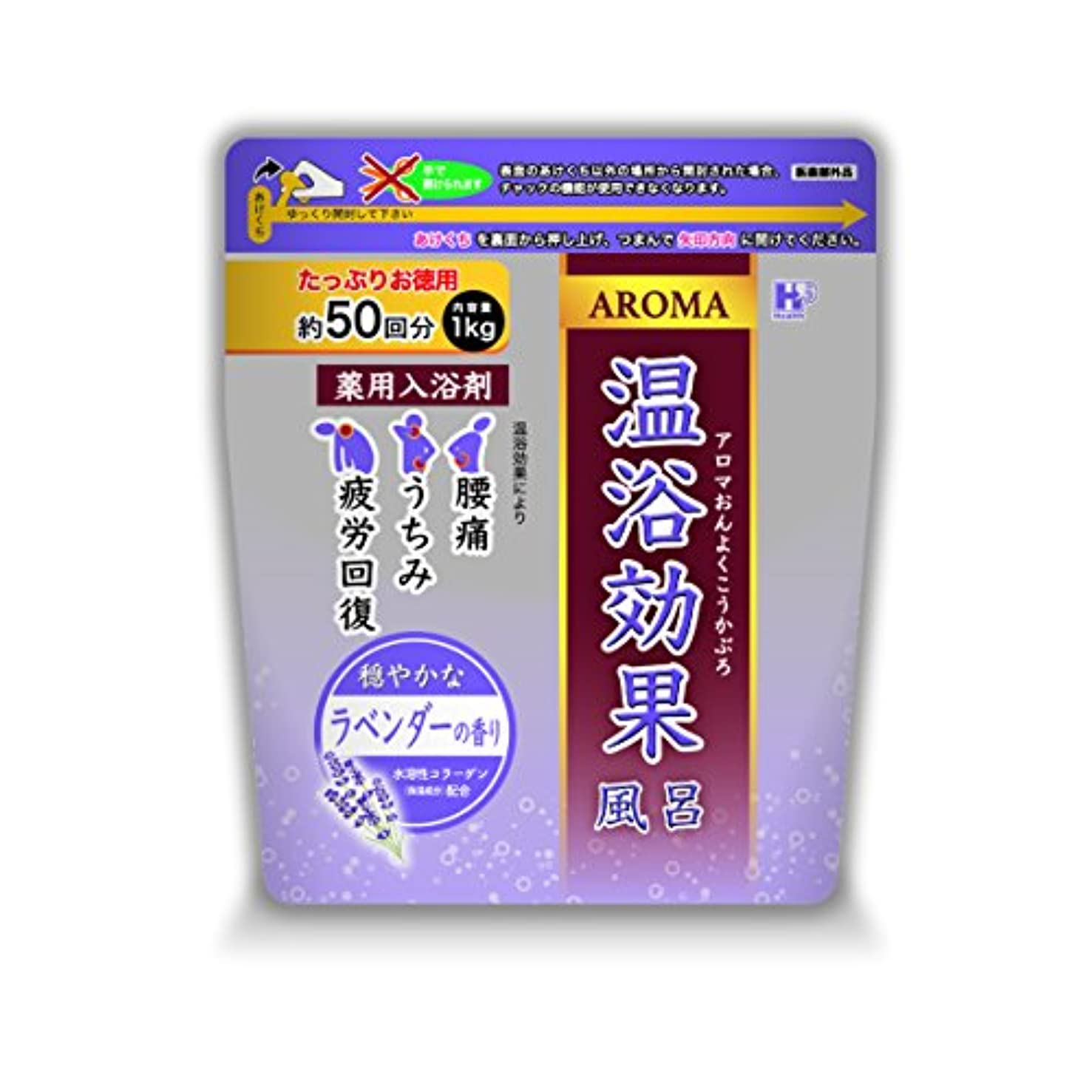 苦悩髄素子アロマ温浴効果風呂 ラベンダー 1kg