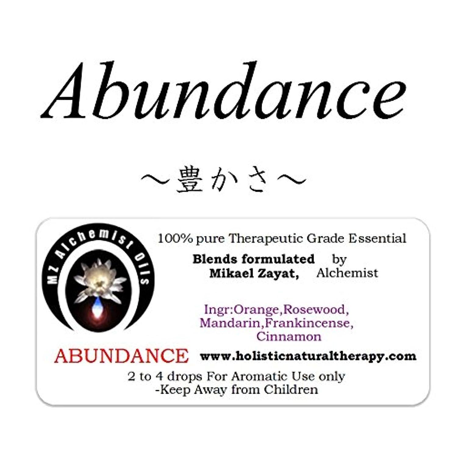 一握りスリル海洋ミカエル?ザヤットアルケミストオイル セラピストグレードアロマオイル Abundance-アバンダンス(豊かさ)‐4ml