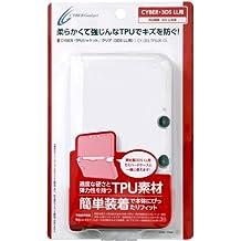 CYBER・TPUジャケット (3DS LL用) クリア