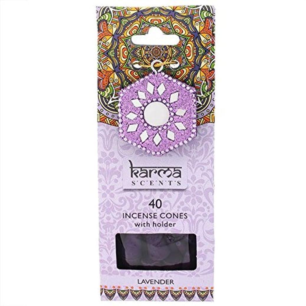 完了争いマスタードKarma Lavender Incense Cones Gift Set