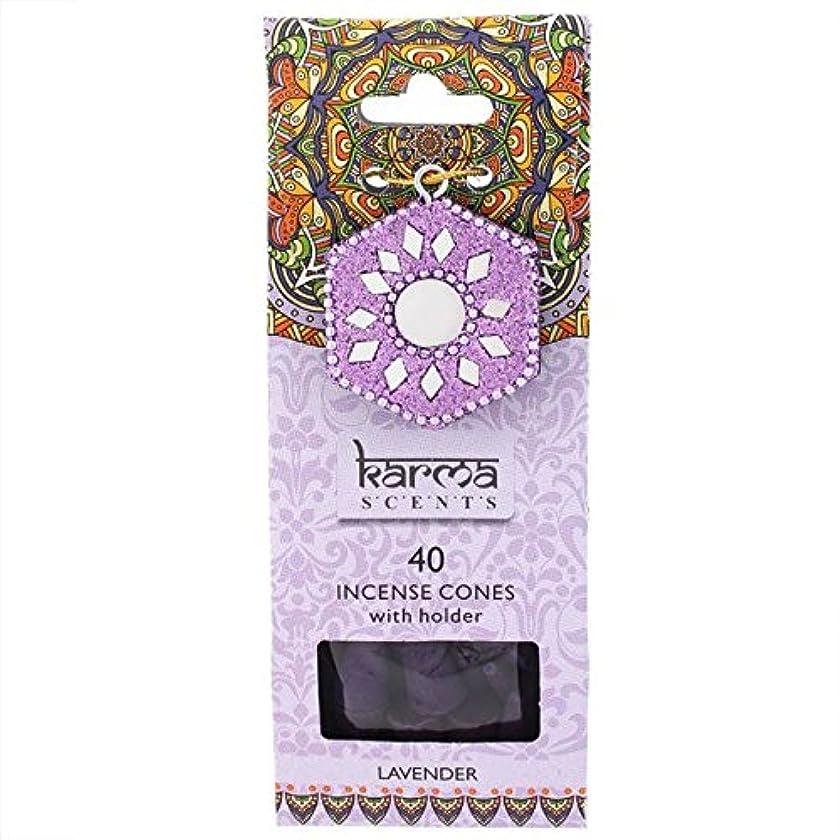 章全員プライムKarma Lavender Incense Cones Gift Set