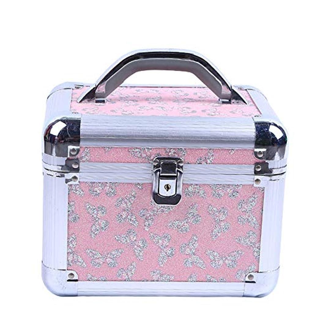 化粧オーガナイザーバッグ 美容メイクアップと女性の女性のためのポータブルメイクトレインケース旅行とロック付きアルミフレームと毎日のストレージ 化粧品ケース