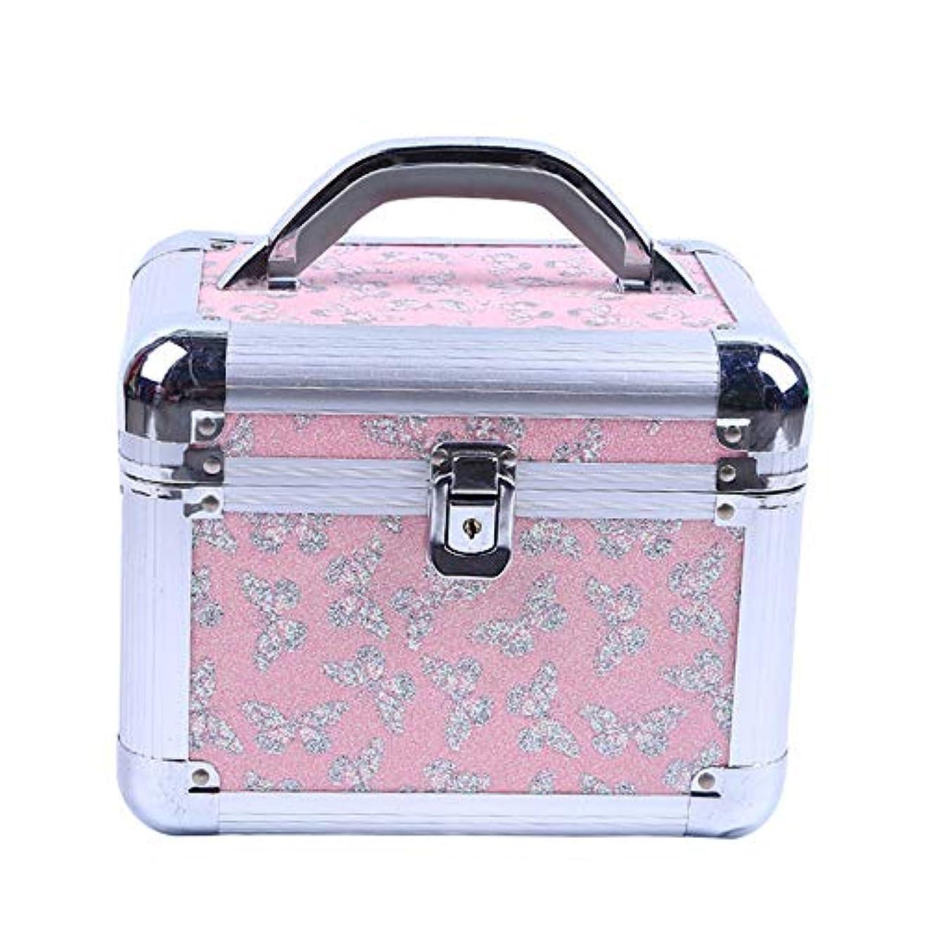 できる架空の服化粧オーガナイザーバッグ 美容メイクアップと女性の女性のためのポータブルメイクトレインケース旅行とロック付きアルミフレームと毎日のストレージ 化粧品ケース
