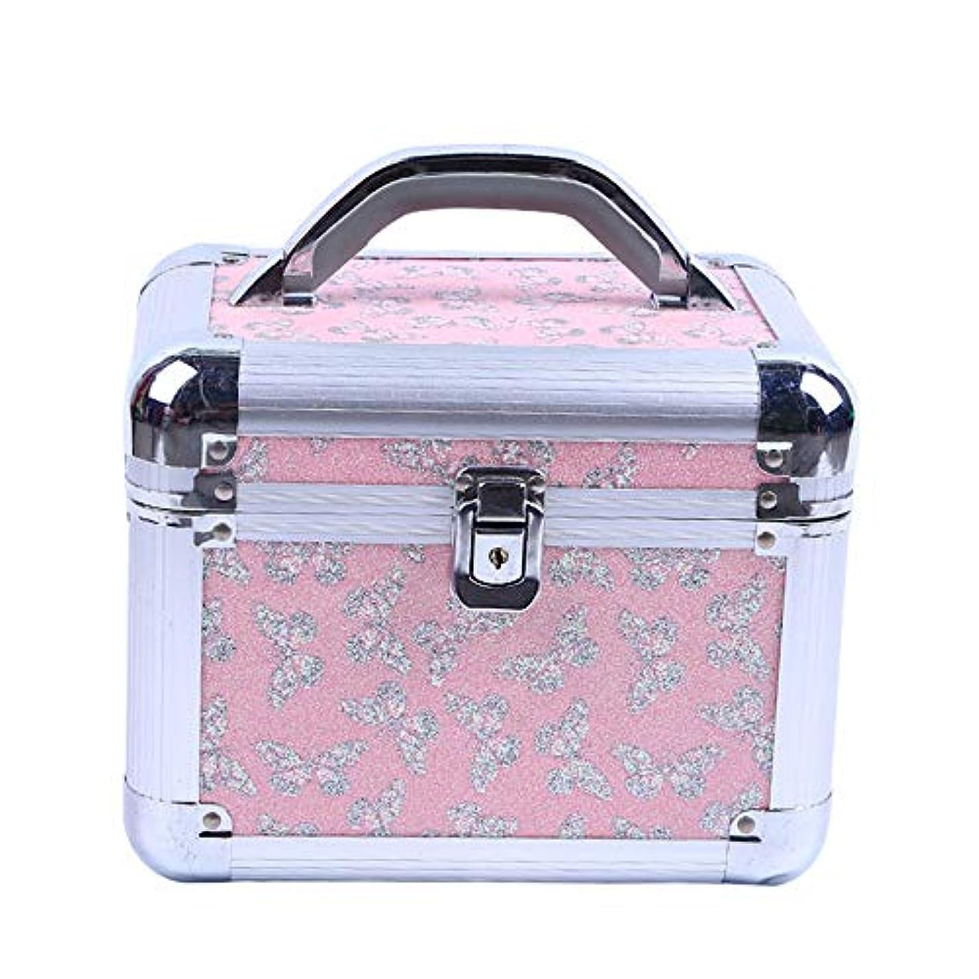 お茶聖人知覚する化粧オーガナイザーバッグ 美容メイクアップと女性の女性のためのポータブルメイクトレインケース旅行とロック付きアルミフレームと毎日のストレージ 化粧品ケース