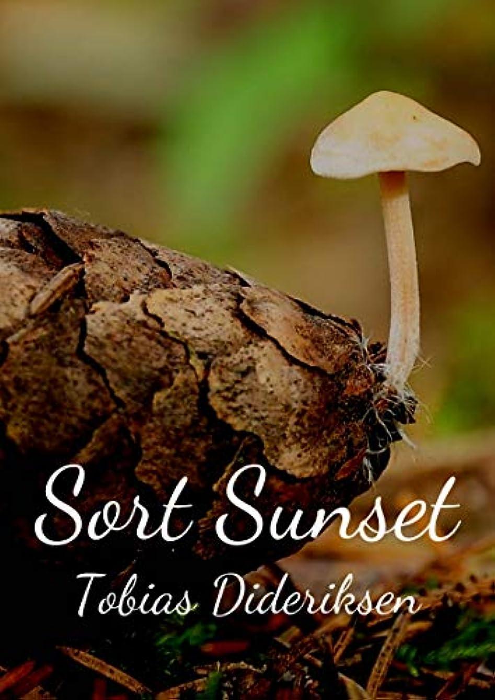 あからさま精神ロンドンSort Sunset (Danish Edition)