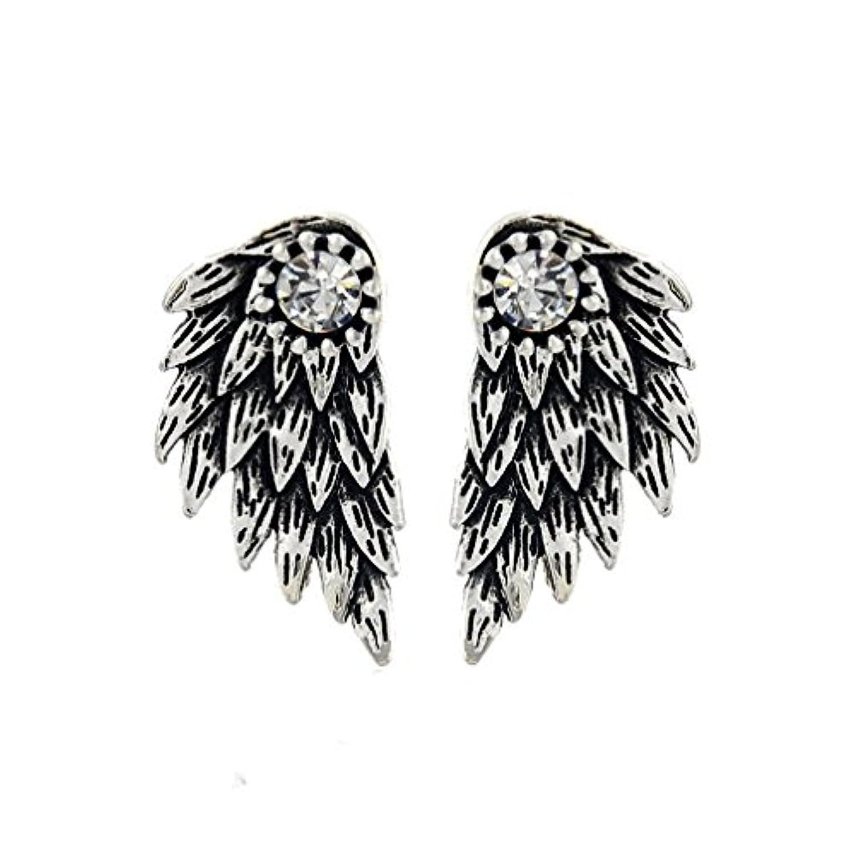 BEE&BLUE ピアス レトロ 三次元 天使の翼 イヤリング 羽毛 ダイヤモンド 合金 穿刺ピアス (古シルバーカラー)