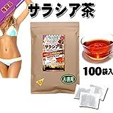 森のこかげ サラシア茶 3g×100p さらしあ茶 100% コタラヒム