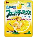 ブルボン フェットチーネグミレモン味 50g×10袋