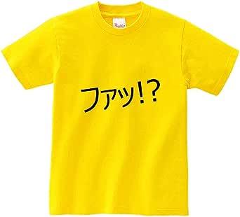【Fox Republic】【ファッ!? ネット用語 おもしろ ジョーク】 キッズ 半袖 Tシャツ