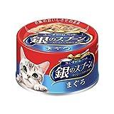 銀のスプーン缶 まぐろ 70g×48個入 【ケース販売】