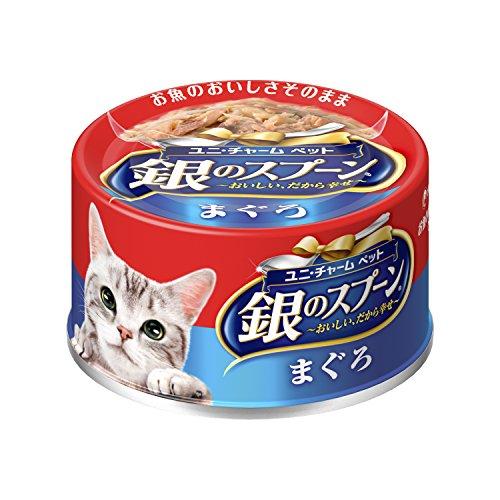 銀のスプーン 缶 まぐろ 70g×48個入 (ケース販売)...