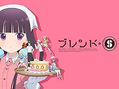ブレンド・S DVD