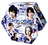 コード・ブルー ドクターヘリ緊急救命[DVD]