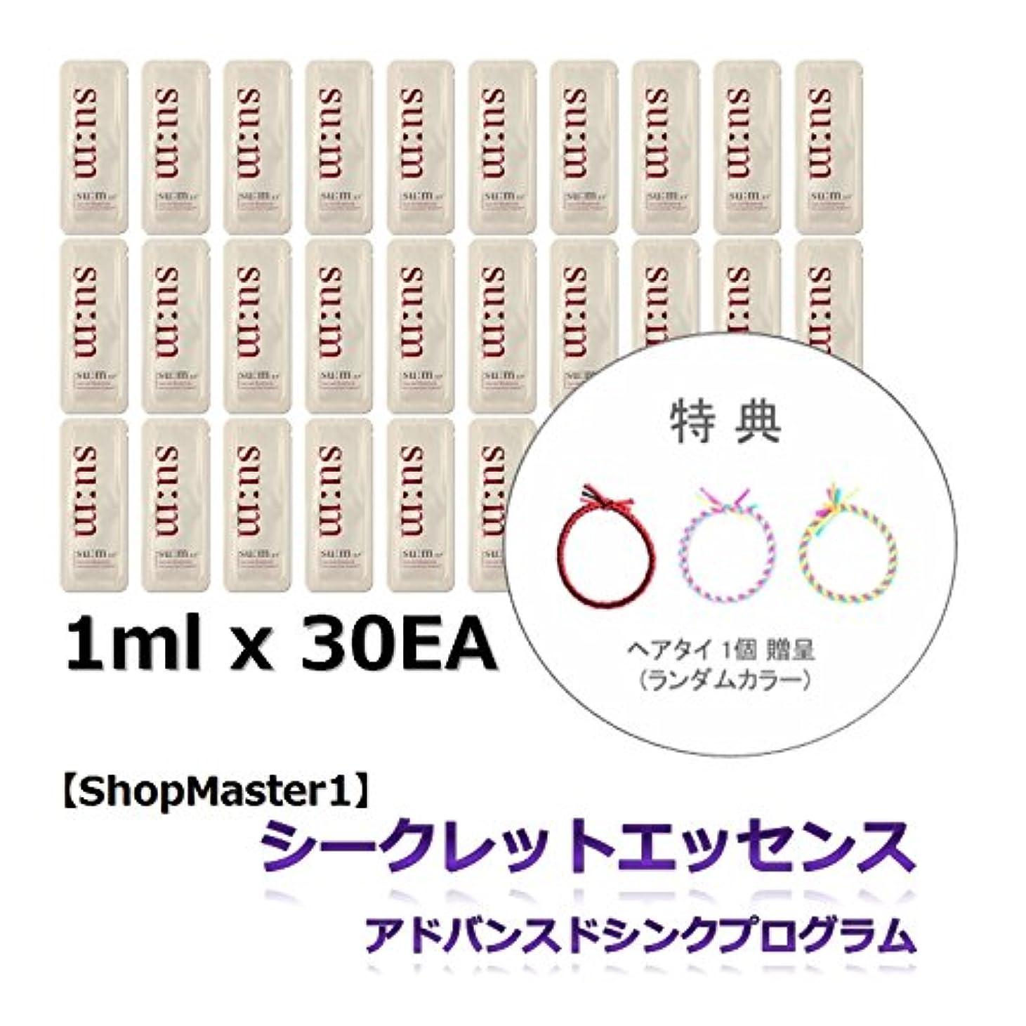 ゆるくファイル黒板【スム37° su:m37°】シークレットエッセンス 1ml x 30枚 / Secret Essence 1ml x 30EA / 特典 - ヘアタイ贈呈(ランダムカラー) [並行輸入品]