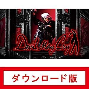Devil May Cry オンラインコード版