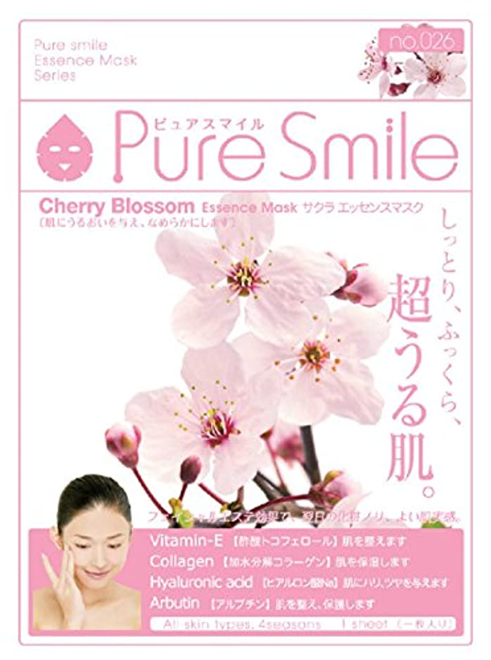 圧縮指紋ピボットPure Smile エッセンスマスク サクラ 23ml?30枚