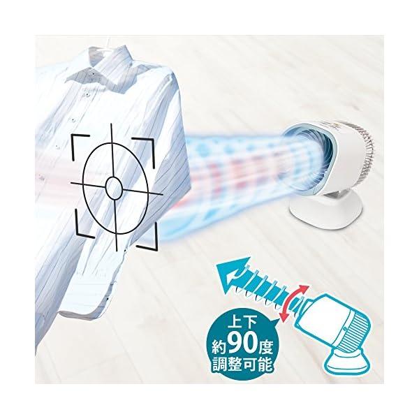 アイリスオーヤマ 衣類乾燥機 カラリエ ブルー...の紹介画像5