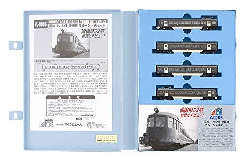 Nゲージ A0086 国鉄モハ52系 登場時 マルーン 4両セット