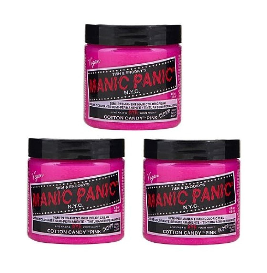 罪貢献団結【3個セット】MANIC PANIC マニックパニック Cotton Candy Pink コットン?キャンディー?ピンク 118ml