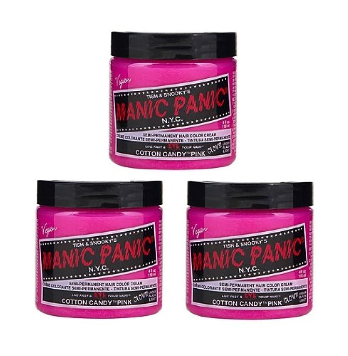 予測するメディカル幻想的【3個セット】MANIC PANIC マニックパニック Cotton Candy Pink コットン?キャンディー?ピンク 118ml
