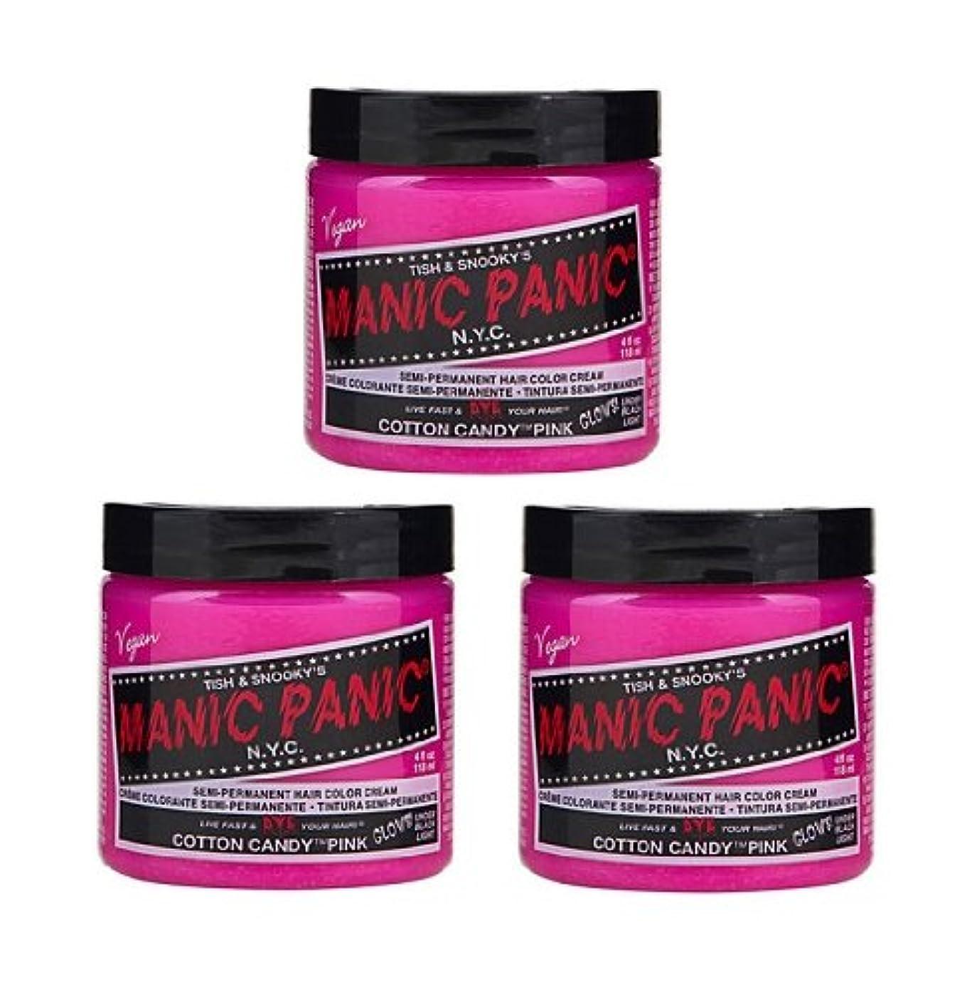 疑い者便益嵐の【3個セット】MANIC PANIC マニックパニック Cotton Candy Pink コットン?キャンディー?ピンク 118ml