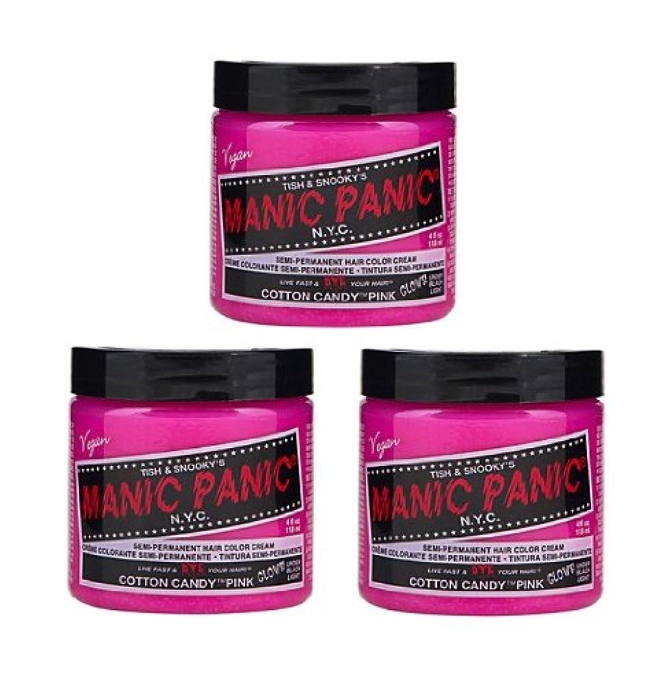 【3個セット】MANIC PANIC マニックパニック Cotton Candy Pink コットン?キャンディー?ピンク 118ml