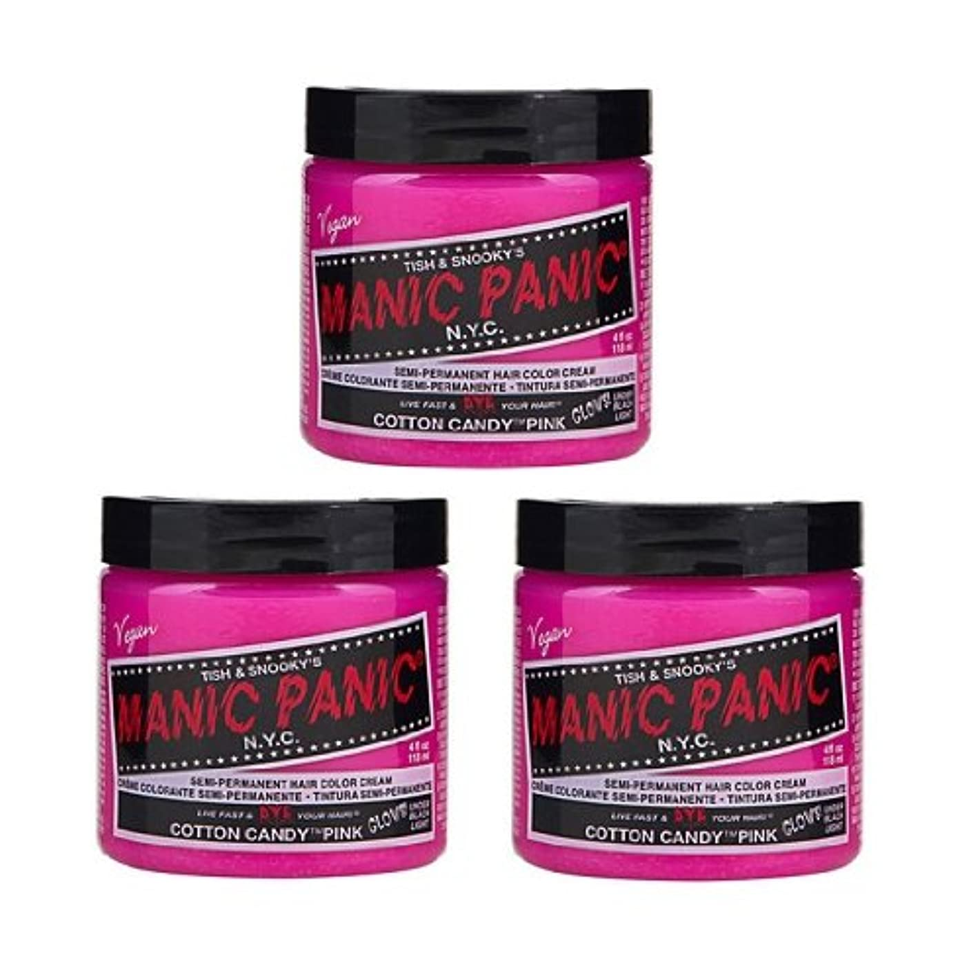 電話エミュレーション神秘【3個セット】MANIC PANIC マニックパニック Cotton Candy Pink コットン?キャンディー?ピンク 118ml