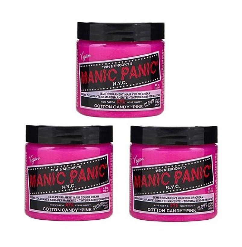 ラッシュ最後のサーマル【3個セット】MANIC PANIC マニックパニック Cotton Candy Pink コットン?キャンディー?ピンク 118ml