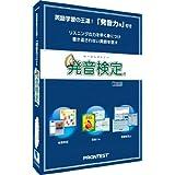 プロンテスト プラットフォーム: Windows XP /  Vista /  7 /  8新品:  ¥ 30,700  ¥ 30,090 3点の新品/中古品を見る: ¥ 30,090より