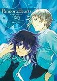 コミックスペシャルカレンダー2013 PandoraHearts