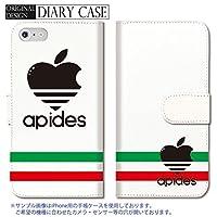 301-sanmaruichi- iPhone7 手帳型ケース iPhone7 ケース 手帳型 おしゃれ 国旗 イタリア ドイツ フランス 手帳ケース