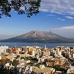 鹿児島からは桜島、日本に目を向けます パターンカスタムの マウスパッド 旅行 風景 景色 (22cmx18cm)