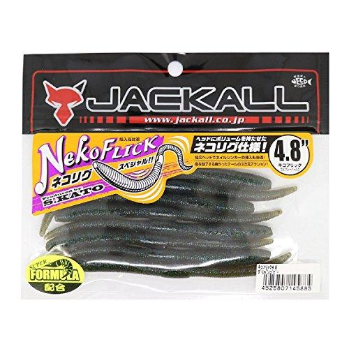 JACKALL(ジャッカル) ワーム ネコフリック 4.8インチ グリパンゴビー ルアー