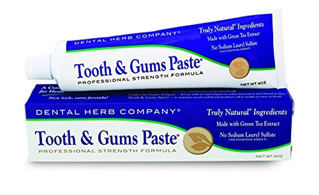 ポテト知覚さようなら[Dental Herb Company] [DHC-TGP Tooth & Gums Paste Value 3-Pack] (並行輸入品)