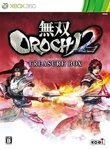 無双 OROCHI 2 (トレジャーBOX) - Xbox360