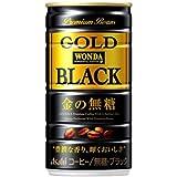 アサヒ ワンダ ゴールドブラック -金の無糖- 185g×30本