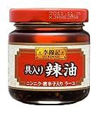 S&B 李錦記 具入り辣油 85g×12個