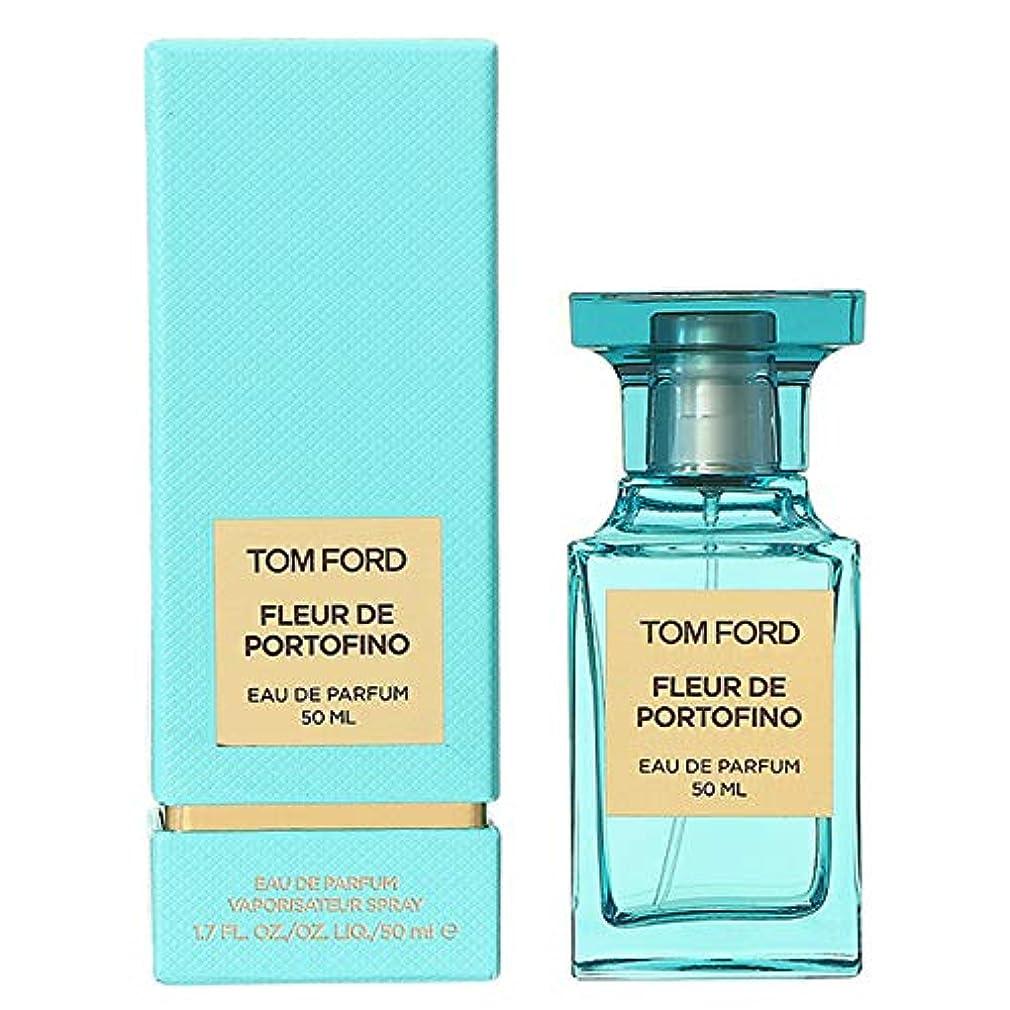 過半数ぜいたく原始的なトム フォード ビューティ TOM FORD BEAUTY フルール ド ポルトフィーノ オード パルファム スプレィ EDP 50mL 【並行輸入品】