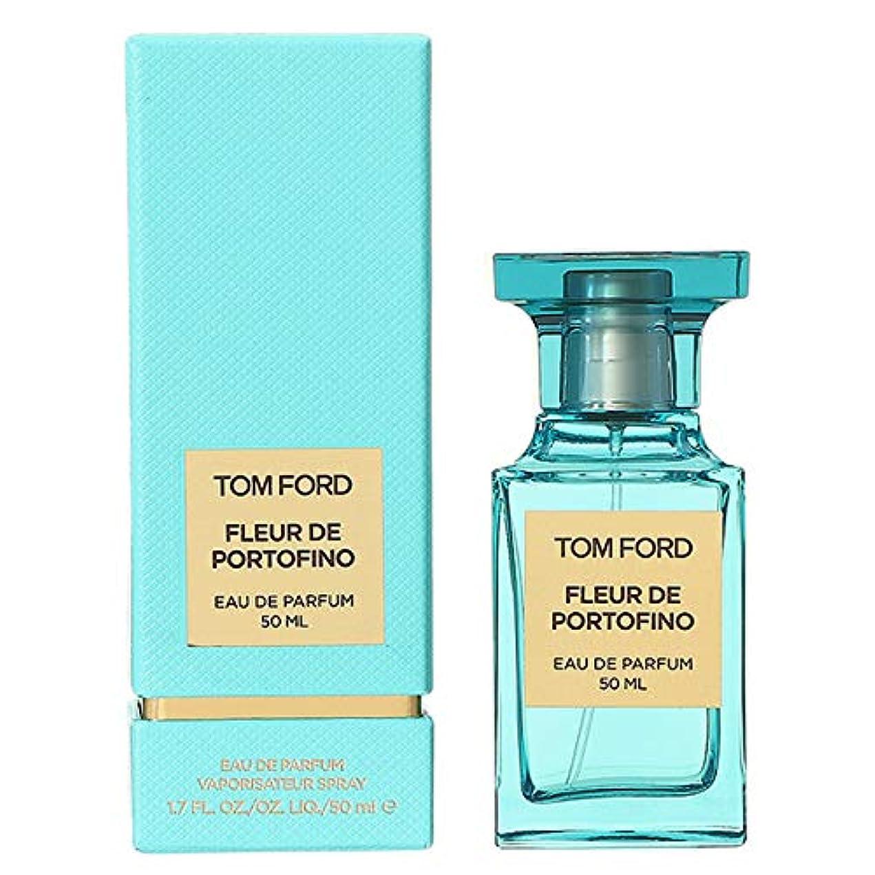 トム フォード ビューティ TOM FORD BEAUTY フルール ド ポルトフィーノ オード パルファム スプレィ EDP 50mL 【並行輸入品】